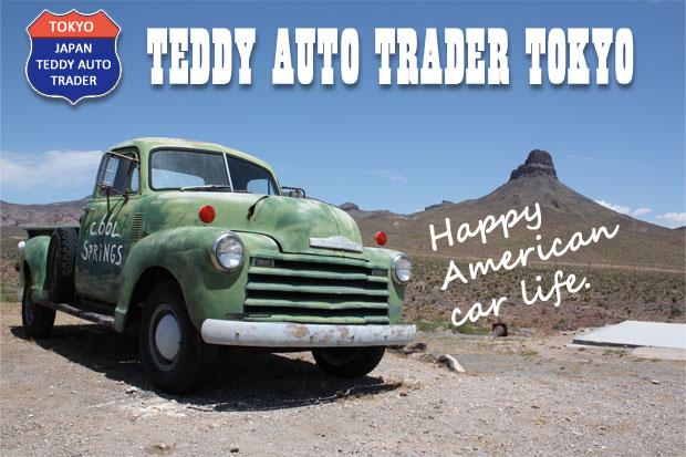 teddy auto trader tokyo